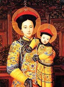 Nostra Signora Imperatrice della Cina
